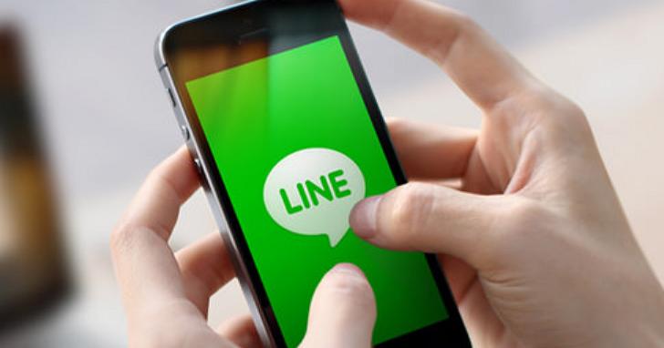 手殘救星,傳錯訊息不用再唬爛被盜帳號! LINE 宣布將推出「取消傳送」功能