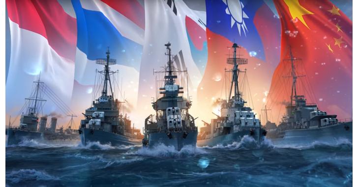 戰艦世界因為將台灣列為國家讓中國網友不滿,在Steam灌爆負評
