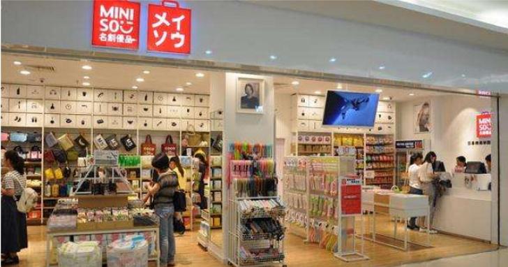 來中國才能見到的山寨連鎖店!從「名創優品」及它的山寨朋友們,看山寨店的加盟商機