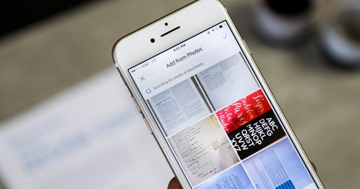 全新Adobe Scan用AI幫你整理相簿,隨時搜尋及處理凌亂文件