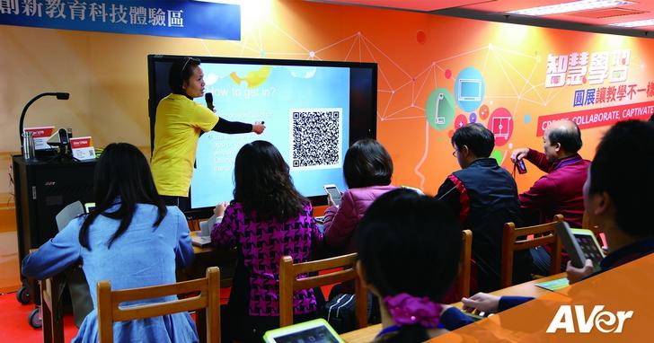 圓展聯袂Intel、Apple與微軟,展出全新智慧教育解決方案