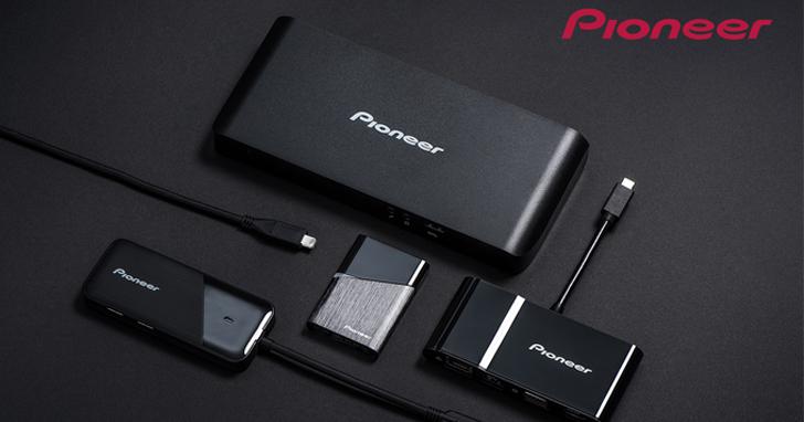 咫尺未來。你的擴充好夥伴 Pioneer 推出 USB Type-C 系列產品
