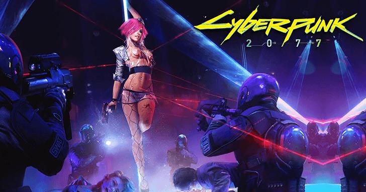課金退散!《Cyberpunk 2077》拒絕導入課金要素