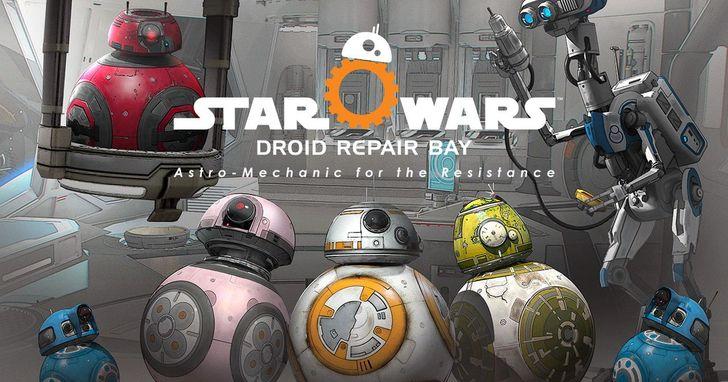 ILMxLAB 再推出一款星際大戰 VR 遊戲《Star Wars:Droid Repair Bay》,12 月 6 號起免費下載