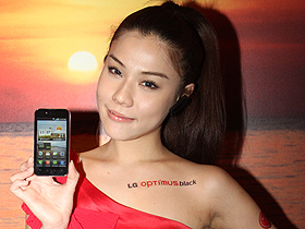 LG Optimus Black 螢幕好漂亮,上市價 15,990 搭台哥大
