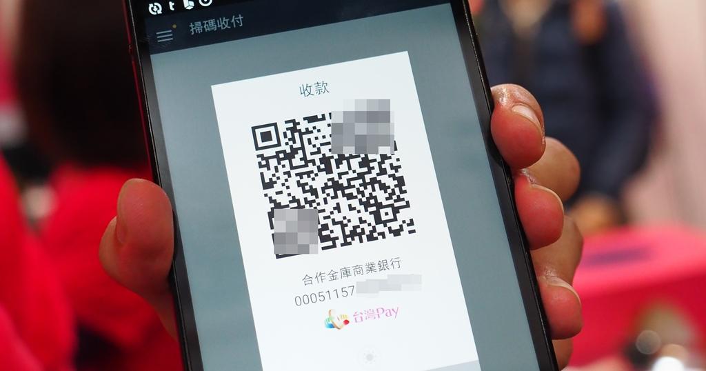 台灣 Pay 開放個人對個人轉帳,不用跑銀行或 ATM、綁定金融卡就可以在手機上快速收付款