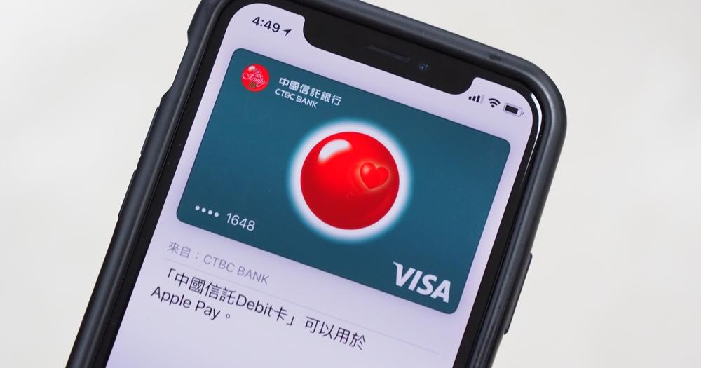 沒信用卡終於也能 Apple Pay!Apple Pay 在台開放加入金融卡,首批中國信託金融卡用戶已可加入