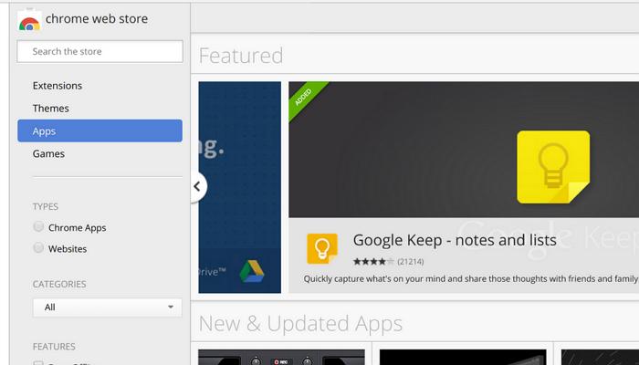 Google親自宣判Chrome應用程式、遊戲死刑,將這兩項從Chrome 線上應用程式商店移除