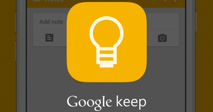 【Google Keep實用功能】將同類筆記設為相同顏色分類 | T客邦