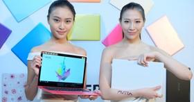 超平價繽紛筆電 AVITA LIBER 上市,入門價售價 15,900 元起