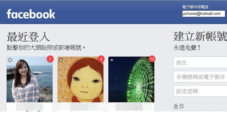 小編分身不錯亂,Facebook 新增帳號切換工具