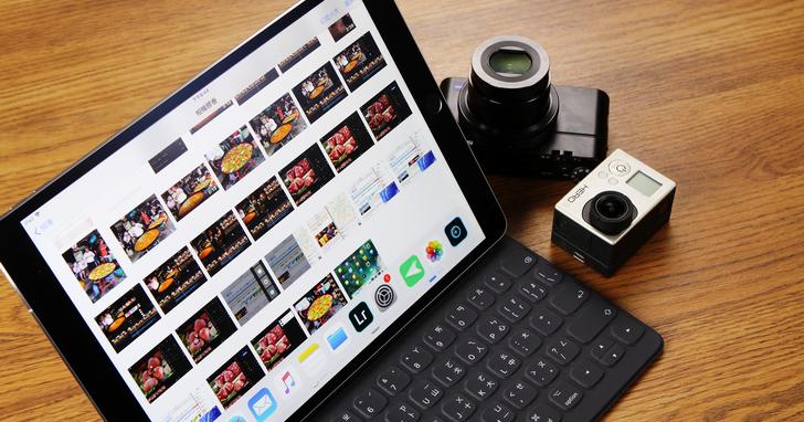 挑戰讓你的 iPad 也能如電腦般工作,10招設定技能讓 iPad  (iOS 11)增加工作效率