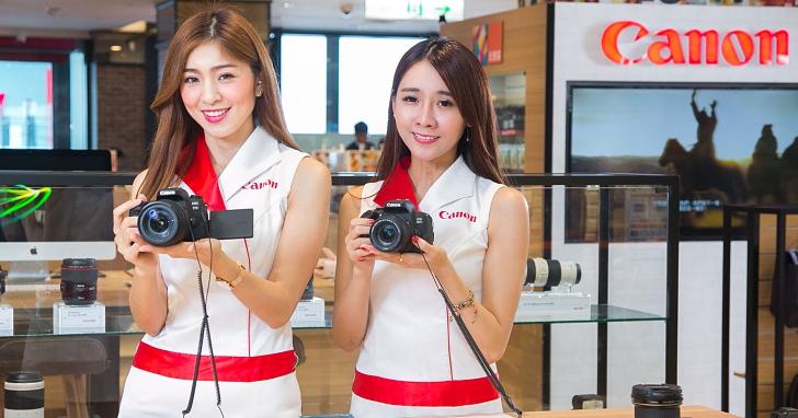 體驗全系列 Canon 產品就在這,台灣首間 Canon 形象概念店正式開幕