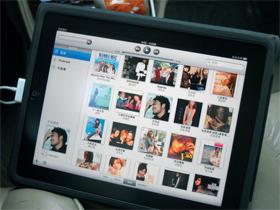 iPad連接汽車音響,打造車內視聽中心
