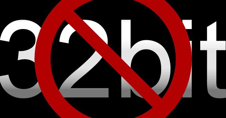 掰掰 32 位元!NVIDIA 將停止推出新版驅動程式的 32 位元版本。