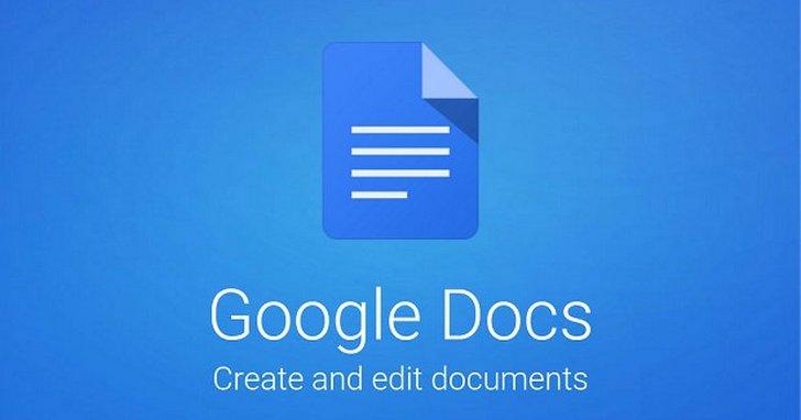 【Google文件媲美Word的編輯技巧】設定頁首頁尾頁碼讓文件更完整