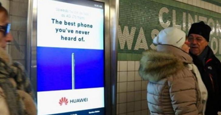華為Mate 10 向美國消費者喊話:這是一隻你從來沒聽過的最棒手機,美國人會想買嗎?