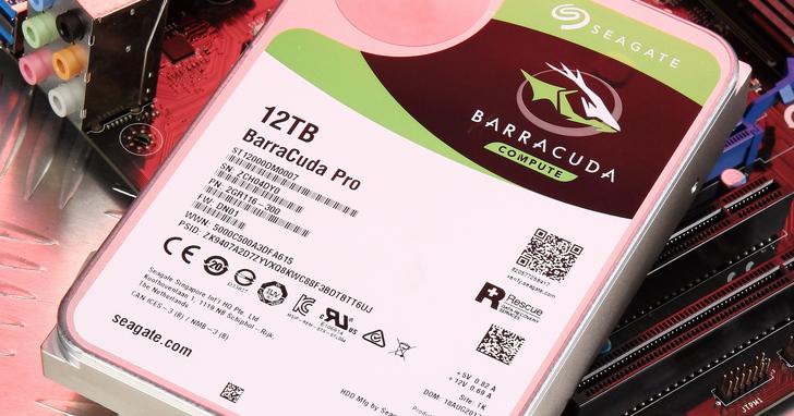 Seagate BarraCuda Pro 12TB- 容量升級,耐用度更可靠