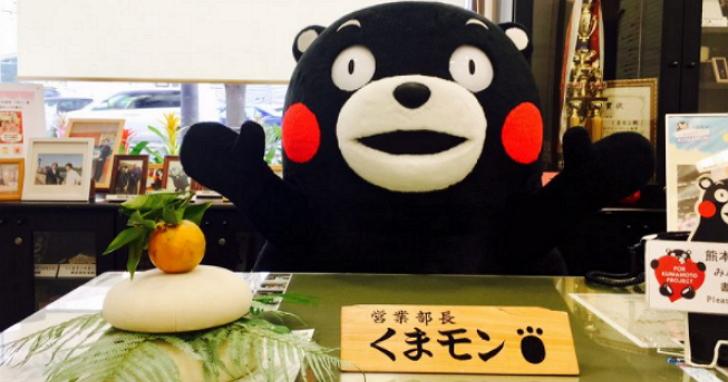 亞洲最萌的這隻熊,熊本熊部長要拍動畫了