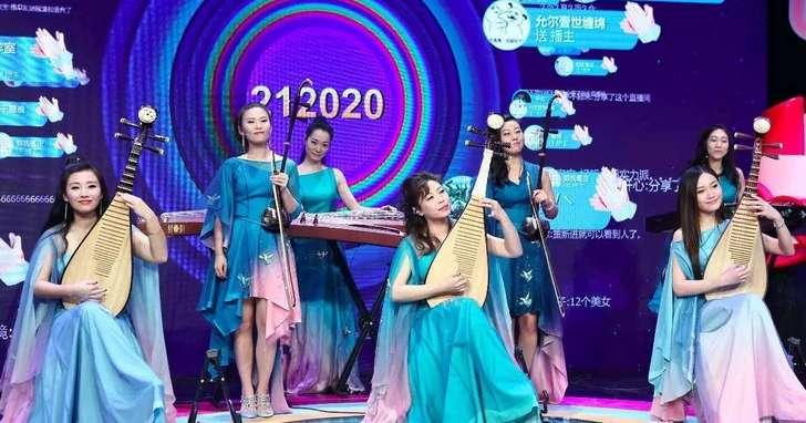 還記得曾紅遍2003年的女子十二樂坊嗎?15年後她們靠著直播獲得新生