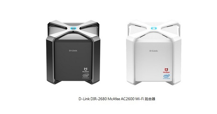 D-Link路由器攜手McAfee,為家用連網裝置提供全面保護