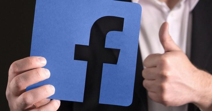 Facebook動態時報大調整,佐克伯:回歸親友貼文為主、減少品牌廣告內容