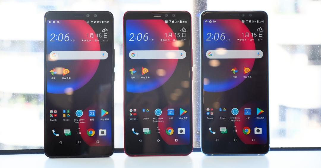 雙鏡頭的 HTC 手機又回來了!HTC 發表 U11 EYEs 售價 14,900 元