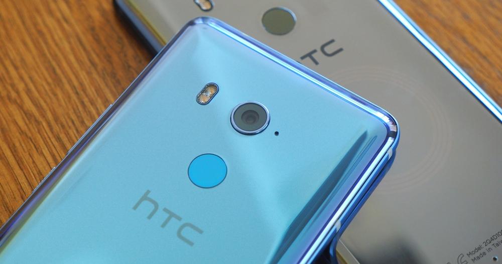 新推出的 HTC U11 Eyes 和旗艦 U11+ 有哪些不同?規格、外型比一比