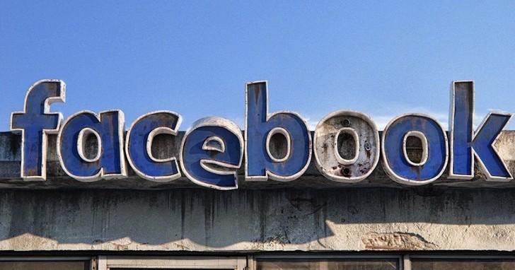 沒有永遠的冠軍!這些是Google、Facebook 這些科技巨頭末日的想像畫面