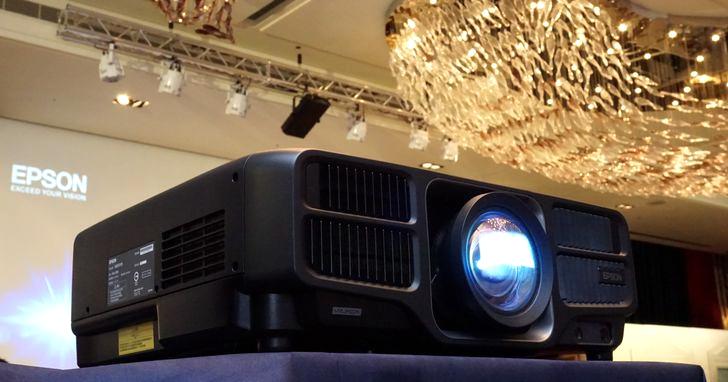 Epson 發表多款 3LCD 高階雷射投影機,亮度直上 15,000 流明,主攻娛樂展演市場