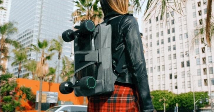 這家公司認為能背上書包的滑板,才是解決「最後一公里」問題的最佳方案