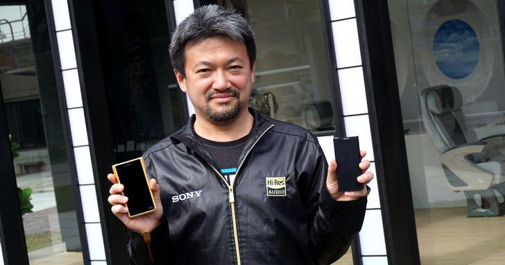 Sony 數位隨身聽產品總工程師 佐藤朝明 來台,從設計說明 Signature 及 ZX 系列各好在哪裡?
