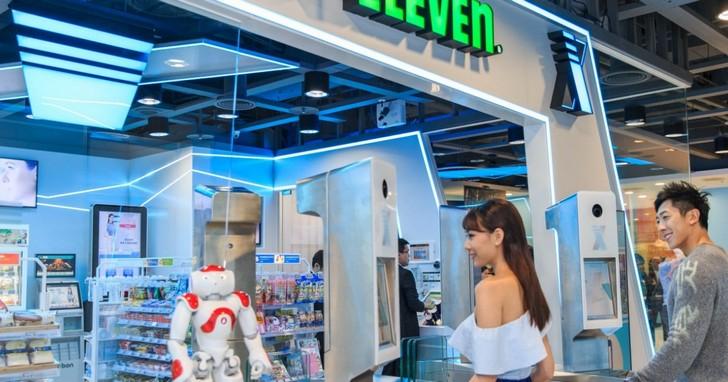 7-11要推出無人商店了,聽來很酷但這真的是7-11要的嗎?