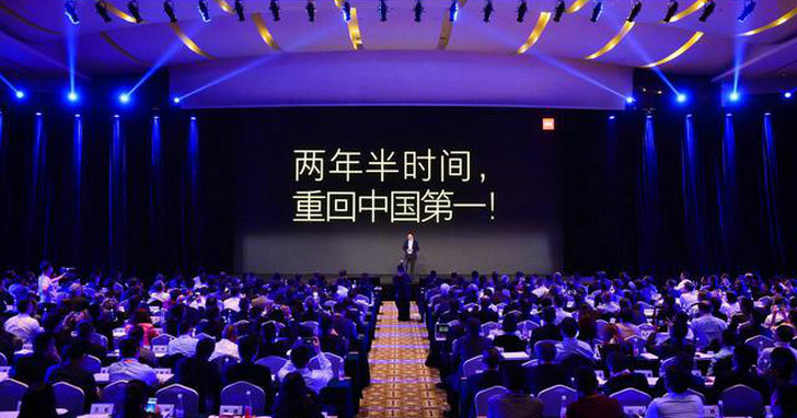 雷軍發佈內部郵件:兩年半內,小米要重回中國第一