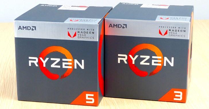 進攻中低階處理器市場的密技,AMD Ryzen 5 2400G 與 Ryzen 3 2200G 開盒動手玩