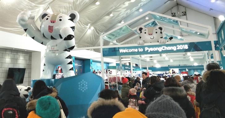 馬雲為阿里巴巴冬奧展館揭幕,揭露如何用雲端來解決奧運的交通問題、找回年輕觀眾