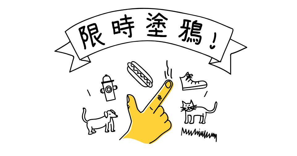 quick draw 中文 版