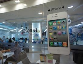 你買白色 iPhone 4 了嗎?