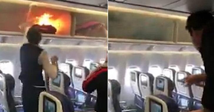 飛機上行動電源起火,網曝中國空姐直接用大瓶礦泉水噴澆,網友:這樣做真的安全嗎?