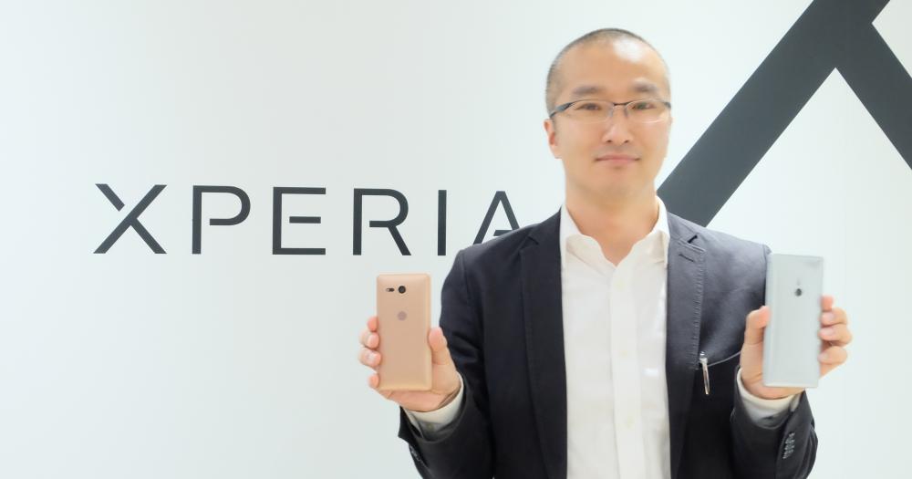 專訪 Sony 染谷洋祐 解密 Xperia XZ2 設計:為什麼要移除 3.5mm 耳機孔?指紋辨識器放哪讓我們傷透腦筋
