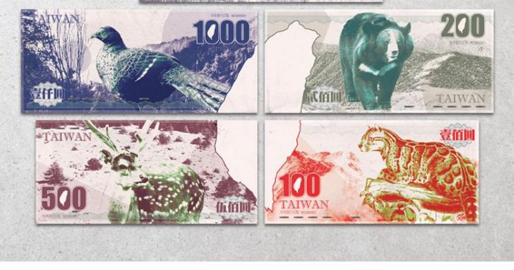 「新新台幣」設計競賽結果出爐,看專業設計者如何重新設計新台幣