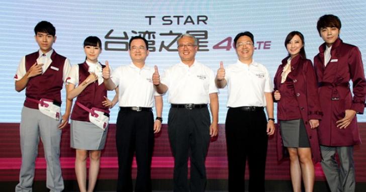 台灣之星宣稱「跨年網速實測三連霸No.1」,公平會:廣告不實,開罰60萬元