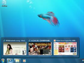 加速Windows 7 視窗縮圖預覽速度