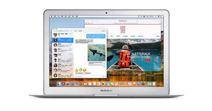 兩年多沒有更新、MacBook Air 可能將會發布「廉價版」新品,預估售價可打破至台幣25,000元以下