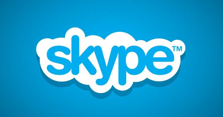 【讓Skype聊天更實用的功能】利用翻譯機器人減少語言溝通障礙