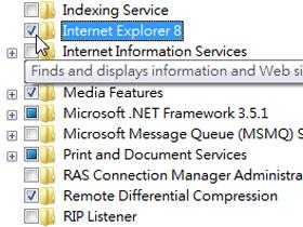 將 IE8 從 Windows 7 當中移除