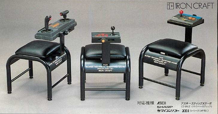沒有流線造型、不管人體工學,這些是20年前日本的電競椅