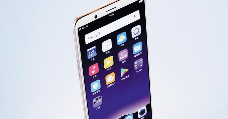 OPPO R11s Plus- 6.43吋大螢幕的雙鏡頭手機