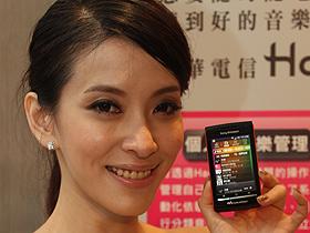 數位音樂下載潮流?中華 Hami Music 正式上線