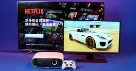 搞懂 10 個問題,打造家用 4K HDR 影音大三元: 投影機、電視、螢幕